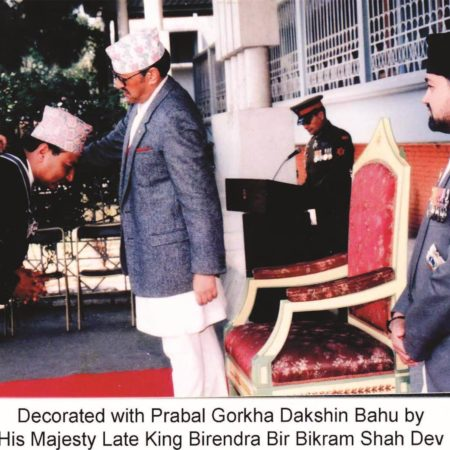Decorated with Prabal Gorkha Dakshin Bahu by His Majesty Late King Birendra Bir Bikram Shah Dev
