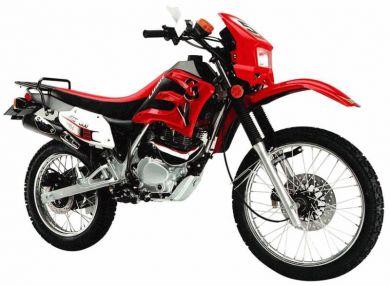 Lifan Bike